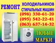 Ремонт пральних машин Луцьк. Ремонт пральної машини в Луцьку