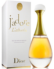 Купить парфюмерию и косметику потом из Европы Хорватия в Луцке