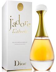 Купить парфюмерию оптом из Европы Хорватия в Луцке