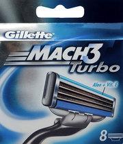Сменные кассеты,  лезвия для бритья Gillette оптом цена от 6, 5$