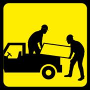 Вантажники+перевезення