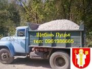 Луцьк продам щебінь для будівництва 0961986665