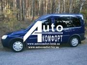 Тонировка автостекол Opel Combo C (2001–2011)