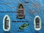 лодку резиновую продам недорого