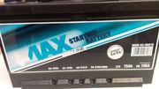 Аккумулятор для легкового авто 4MAX STARTING