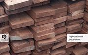 Услуга термомодификации древесины