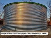 Цилиндрические вертикальные резервуары РВС-300 монтаж