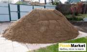 Пісок торфокрихта продаж доставка Луцьк