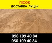 Купити відсів Луцьк машина піску ціна