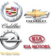 Оригинальные запчасти KIA,  Opel,  Chevrolet,  Daewoo и Cadillac