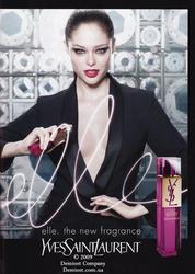 парфюмерия опт оптовый склад косметики декоративная косметика